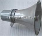 防爆扬声器DYH-5