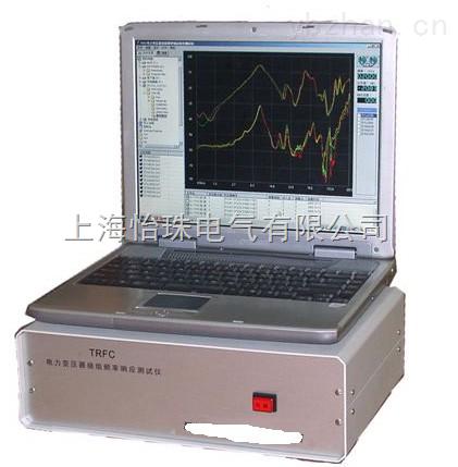 frax-ii电力变压器绕组频率响应测试仪