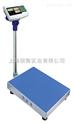 XK3150(C)-30kg电子称||XK3150C-30KG电子台秤