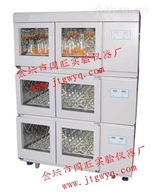 QHZ-123A-組合式恒溫振蕩培養箱(三層疊加智能型)