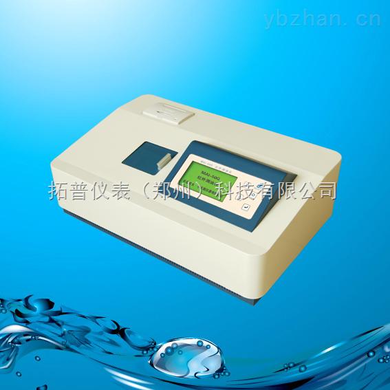 西藏辽宁水质红外测油仪价格