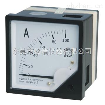 6l2,6c2交直流电流电压表
