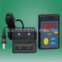 礦用甲烷檢測報警儀
