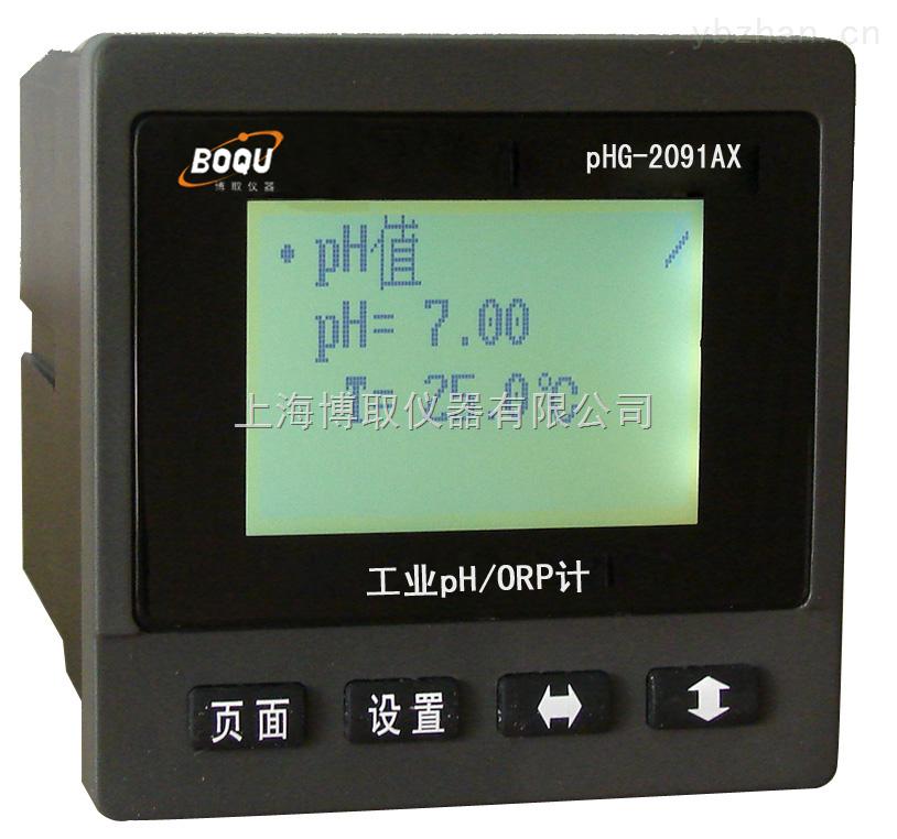 工业PH/ORP计生产厂家,江浙沪PH计低价