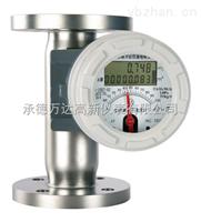 TF金属管流量计远传型