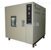 台式恒溫恒濕試驗箱掌握核心技術 質量保障