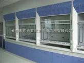 通风柜实验室通风柜全钢通风柜1860431857