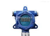 固定式硫化氫檢測儀