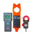 特價優惠ETCR9000B無線高低壓鉗形電流表