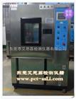 垂直水平振动试验平台的目的||三箱高低温冲击试验箱