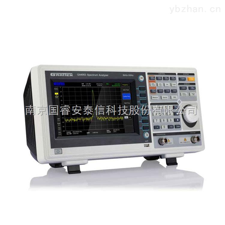 7.5GHZ频谱分析仪
