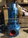 供应QW50-20-7-0.75排污泵价格