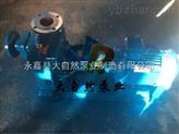 供應ZW40-15-30自吸泵原理