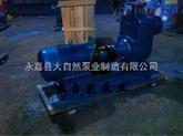 供应ZW50-20-15耐腐蚀自吸泵