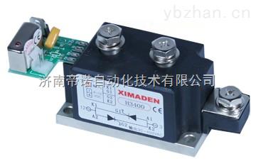H3400-H3400  大功率固态继电器 H3400Z