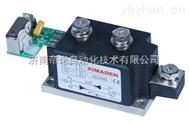 H3400  大功率固态繼電器 H3400Z