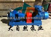 供应IH65-40-200高温化工泵
