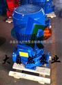 供應ISG40-100自來水管道泵