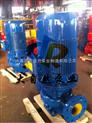 供应ISG40-125小型管道泵