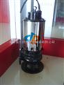 供應JYWQ50-25-22-1200-4直立式排污泵