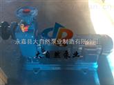 供应50ZX20-75管道自吸泵