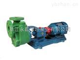 托架式增强聚丙烯自吸泵FPZ型自吸厂家