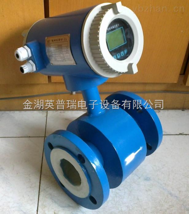 YWP-DM-污水处理专用电磁流量计