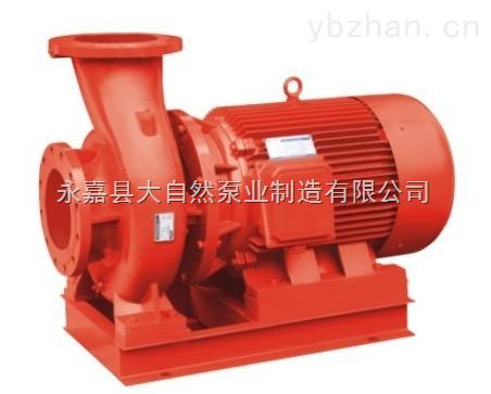 供应XBD5/50-150W管道消防泵