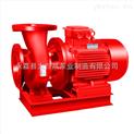 供應XBD3.2/10-80W臥式消防泵型號