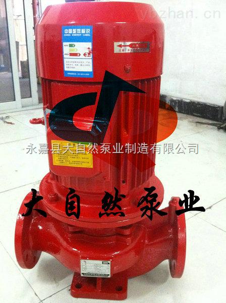 供應JGD4-2穩壓消防泵