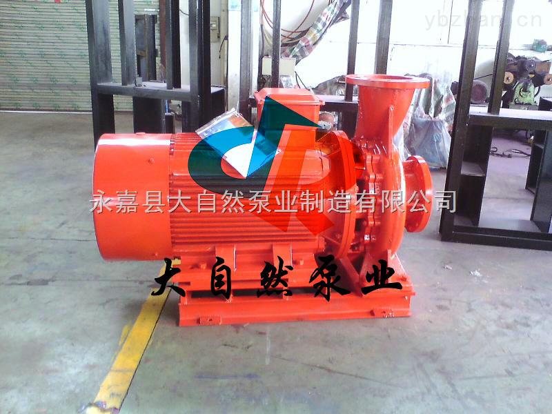 供應XBD8/40-125W消防泵型號