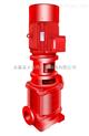 供应XBD-80LGisg型管道消防泵