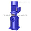 供应80LG多级立式离心泵