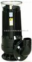 供應WQK10-12QG耐腐蝕潛水排污泵