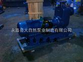 供应250ZX400-50ZX无堵塞自吸泵