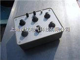 ZX67型開關式直流標準電阻箱