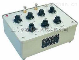 交直流标准电阻箱ZXN24