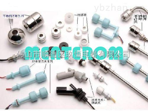 壓力傳感器、壓力變送器、真空壓力傳感器、真空壓力變送器、高壓型壓力傳感器、微壓型壓力變送器