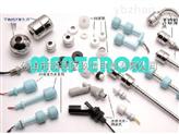 压力传感器、压力变送器、真空压力传感器、真空压力变送器、高压型压力传感器、微压型压力变送器