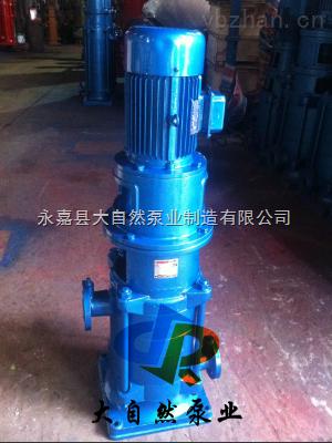供應80DL*10防爆多級離心泵