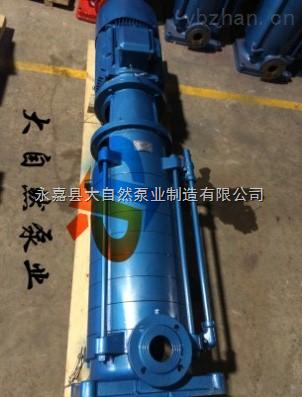 供應100DL*3立式不銹鋼離心泵