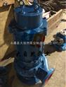 供應QW200-400-30-45直立式排污泵