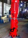供應XBD8.0/11.1-80LG流量消防泵