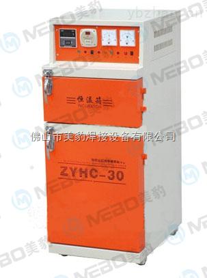 江苏无锡远红外电焊条烘干箱,电焊条烘干烤炉