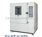 三维振动台,全自动插拔实验机,ISO高低温交变湿热试验机