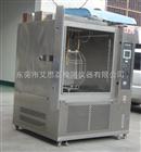大推力垂直振动实验|桌上型恒温恒湿机|hast高温高压加速老化试验机