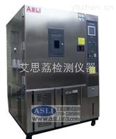 高低温试验箱 高低温交变湿热试验箱