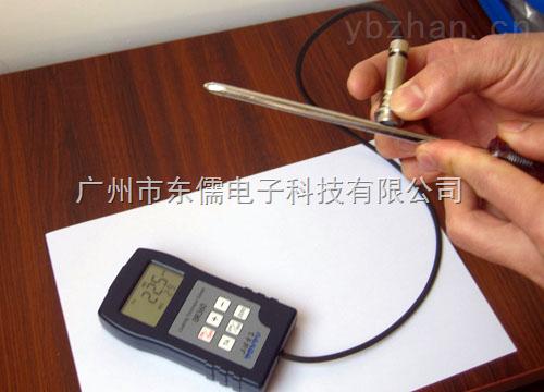 供应镀锌层厚度测试仪器厂家