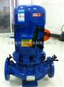 供应ISG50-160(I)ISG管道泵