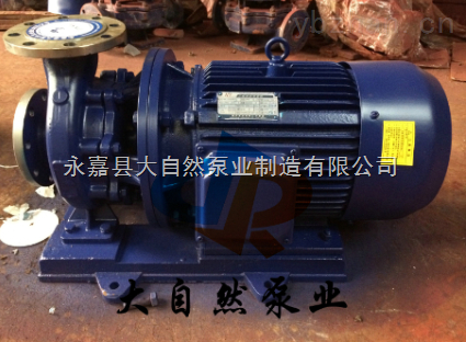 供应ISW50-125(I)防爆管道离心泵